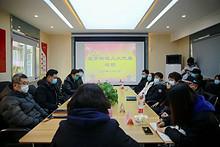 人大望京街道工委组织召开2020年人大代表述职报告会及接待选民座谈会