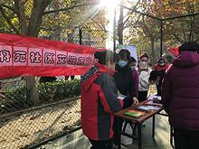 """防""""艾""""在路上,方舟苑社区开展艾滋病防治宣传教育活动"""