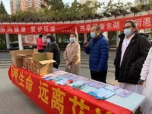 【主题宣传】东湖街道组织开展世界艾滋病日主题宣传活动