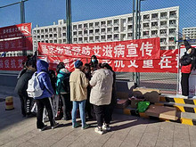 """红丝带,我们在行动!望京街道开展""""世界艾滋病日""""主题宣传活动"""
