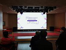 """【公益演出】""""百姓周末大舞台""""公益演出第三场成功举办!"""