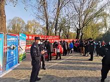 【普法宣传】东湖街道联合北京市三中院共同开展12.4宪法宣传活动