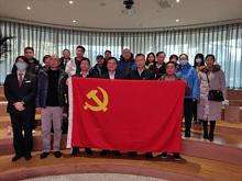 【党日活动】中海友成联合党支部与北京数据分中心党支部联合举办党日活动