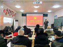 【党建引领】为帮助老人熟悉科技产品,楼宇党建走进了社区