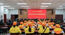 【柠檬黄】开展引导员岗位培训,提升引导员服务能力