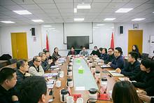 【党建调研】东湖街道与市商务局开展党建共建活动