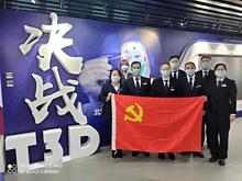 党日活动︱中海友成联合党支部联合北京数据分中心党支部组织党员参观抗疫先进事迹展