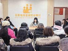 望京街道召开初任社区工作者入职培训及见面研讨会