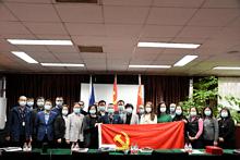 【非公党建】安东集团党委召开工作总结和表彰大会