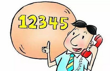 """望京街道2020年""""12345""""市民热线处置年报出炉!"""