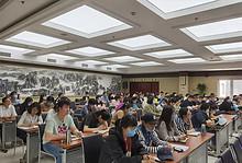 望京街道组织开展党史学习主题讲座