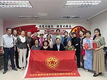 望京街道侨联组织开展《民法典》专题学习活动
