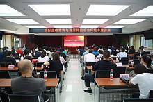 望京街道开展国防安全教育专题讲座