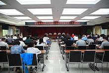 望京街道召开深化全国文明城区创建和垃圾分类工作推进会