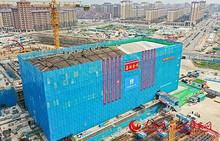 雄安国际酒店首个单体建筑实现结构封顶