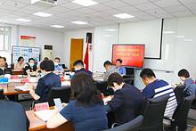 朝阳区选举委员会东湖街道分会召开第一次会议