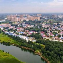 快闪丨雄安这样承接北京非首都功能疏解