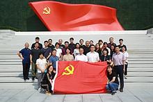 追寻百年党史 赓续红色血脉——望京街道组织参观中国共产党历史展览馆