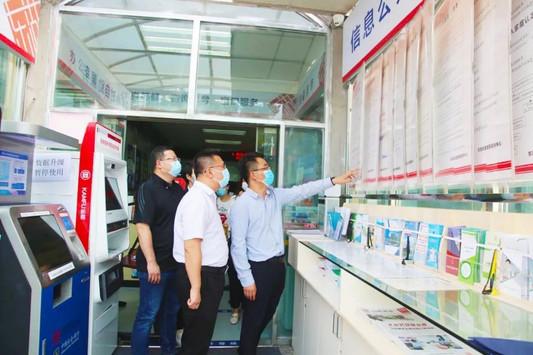 朝阳区副区长岳立到东湖街道调研文明城区创建工作