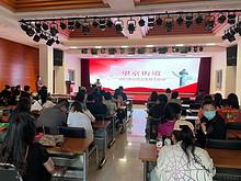 望京街道举办2021年公共卫生骨干培训活动