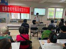 南湖东园北社区:世界老年性痴呆病宣传