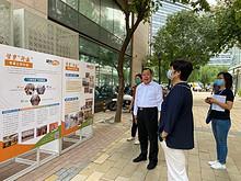 区委第八指导组到望京街道督导深化文明城区创建工作