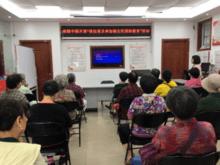 南湖中园北社区开展全民国防教育日宣传活动