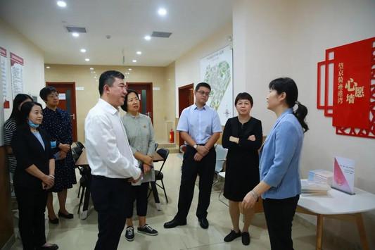 全国妇联书记处书记、党组成员、组织部部长赵雯到望京街道调研指导工作