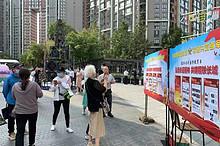 望京街道开展第21个全民国防教育日主题宣传活动