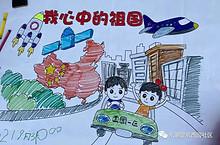 """望京西园社区""""鹤之翼""""党建联盟共绘画卷为祖国庆生"""