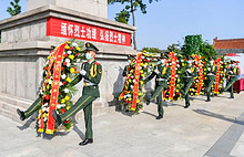 【美丽海州】海州区举行向革命烈士敬献花篮仪式
