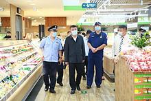望京街道开展国庆节前安全检查