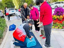 《安心东湖》望京花园社区安全教育活动