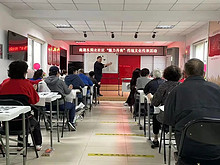 """南湖东园北社区""""魅力丹青""""传统文化传承活动"""