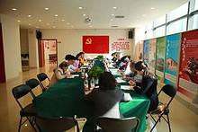 中国侨联信息传播部与望京西园三区社区党委开展党建结对活动