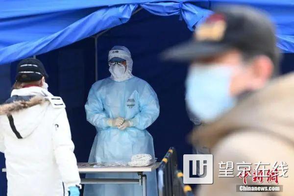北京市望京地区开展社区全员核酸检测